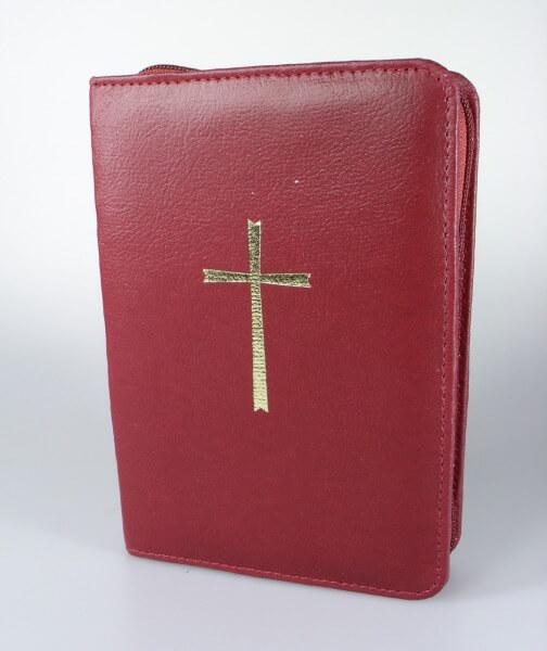 Gebetbuchhülle - Kunstleder & Kreuz