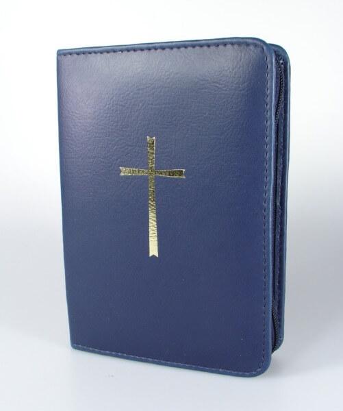 Großdruck Gotteslob Hülle Gotteslobhülle Leder Weinrot Dunkelrot Rot Kreuz Gold Modernes Design Buchhülle
